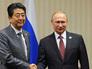 Последний привет Обаме: Путин пригласил его в Россию