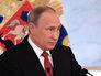 Из-за инфографики президент огласит Послание не в Кремле