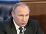 Путин обсудил с Совбезом российские и мировые проблемы
