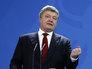 Порошенко запускает выход Украины из СНГ