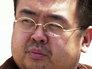 Источник: Ким Чен Нам был отравлен сильным ядом