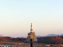 КНДР запустила 4 ракеты: Япония созывает совет нацбезопасности