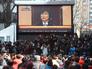 Президент Южной Кореи Пак Кын Хе отстранена от власти