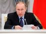 Путин: за 12 лет продолжительность жизни выросла на 6 с половиной лет