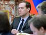 Россия продлила контрсанкции до конца 2018 года