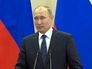 Путин: Россия не вмешивается в дела других стран