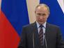 Путин: Москва выступает за продолжение диалога с США по вопросам разоружения