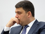Соглашение об ассоциации между ЕС и Украиной вступило в силу в полном объеме