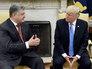 Трамп обсудил с Порошенко пути урегулирования ситуации на Украине