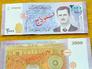 Россия напечатала новые сирийские банкноты с изображением Асада