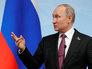 Путин: экономия бюджета-2018 будет за счет расходов на оборону