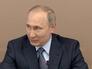 Путин: русский язык в России должен знать каждый