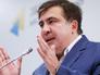 Саакашвили вновь оказался в центре скандала