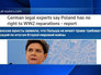 Бундестаг: срок давности для польских претензий по итогам Второй мировой истек