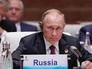 Путин: на территории РФ будут запущены три инвестпроекта по линии Банка развития