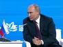 """Путин предложил построить мост """"планетарного характера"""""""