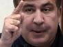 Саакашвили требует через суд отменить свое выдворение в Польшу