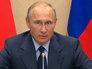 """Из-за проблем """"ВИМ-Авиа"""" Путин устроил разбор полетов главе Минтранса"""