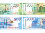Новые деньги: Набиуллина показала 200 и 2000 рублей