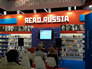 """На книжной ярмарке во Франкфурте посетителям предалагают """"читать Россию"""""""