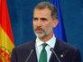 Месть Каталонии: Жирона объявила короля Испании персоной нон грата
