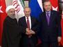 В Сочи стартовал саммит Путин - Рухани - Эрдоган