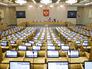 Депутаты заплатили 25 миллионов, чтобы узнать, что о них думают