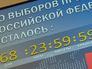Наблюдателями на выборах в России будут более 150 иностранных депутатов
