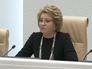 Выборы без провокаций: открылась весенняя сессия Совета Федерации