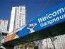 В Пхенчхане официально открыли олимпийскую деревню Игр-2018