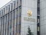 Совет Федерации одобрил закон о контрсанкциях