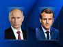 Макрон обсудил с Путиным гуманитарную ситуацию в Сирии