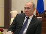 """Путин хочет поддержать наставников и дать школьникам """"Билет в будущее"""""""
