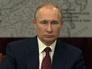 Русские названия уходят: Путин распорядился создать новый атлас мира