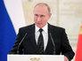 Путин наградил деятелей театра и кино