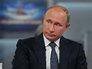 """""""Прямая линия Путина"""": 79 вопросов за 263 минуты"""