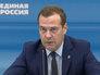 Медведев допускает возможность корректировки пенсионных изменений