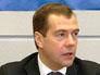 Президент России Дмитрий Медведев | Вести.Ru