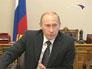 Председатель правительства РФ Владимир Путин (Вести.Ru)