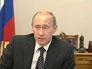 Премьер-министр России Владимир Путин | Вести.Ru