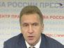 Первый вице-премьер правительства Игорь Шувалов | «Вести.Ru»