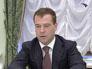 Президент России Дмитрий Медведев | «Вести.Ru»