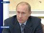 Премьер-министр РФ Владимир Путин | Вести.Ru