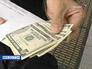 В США на 1% снижена учетная ставка | «Вести.Ru»