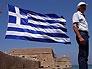 ЕС и МВФ спешат на помощь Греции