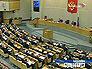 Проект бюджета-2006 принят во втором чтении