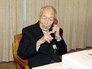 В Японии на 113-м году жизни скончался самый пожилой мужчина планеты